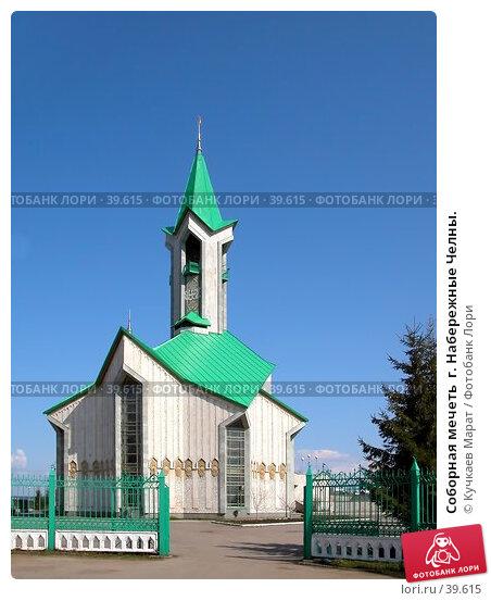 Соборная мечеть  г. Набережные Челны., фото № 39615, снято 6 мая 2007 г. (c) Кучкаев Марат / Фотобанк Лори