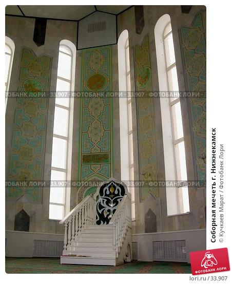 Соборная мечеть г. Нижнекамск, фото № 33907, снято 3 декабря 2006 г. (c) Кучкаев Марат / Фотобанк Лори