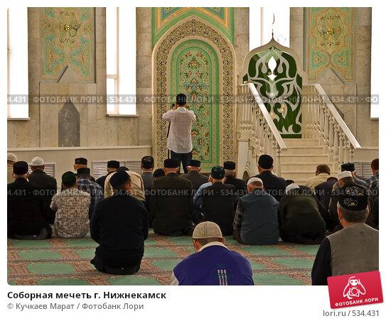 Шииты в уфе мечеть ихлас