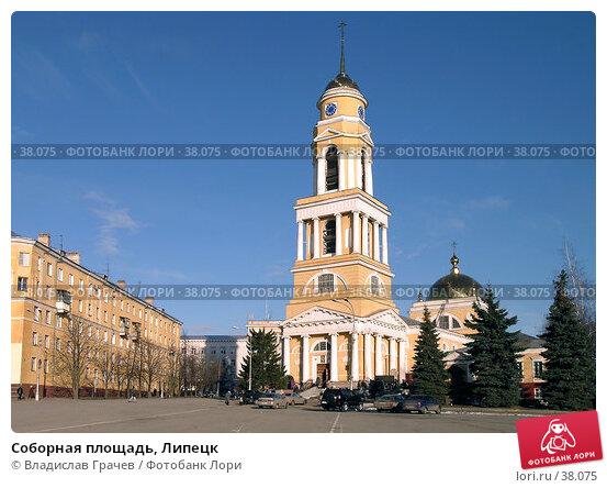 Соборная площадь, Липецк, фото № 38075, снято 18 января 2005 г. (c) Владислав Грачев / Фотобанк Лори