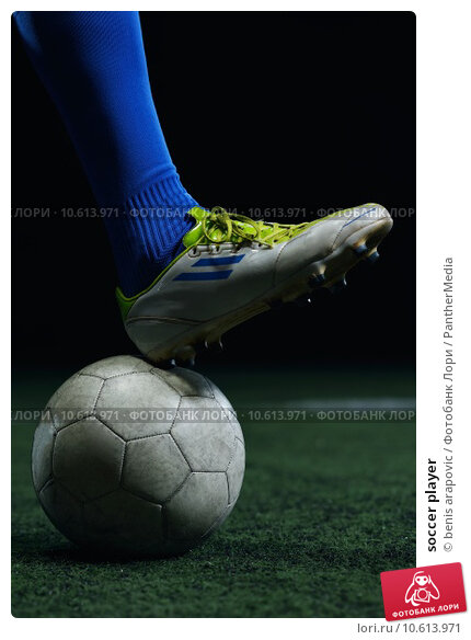 soccer player. Стоковое фото, фотограф benis arapovic / PantherMedia / Фотобанк Лори