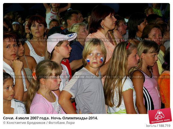 Купить «Сочи. 4 июля 2007 года. Ночь Олимпиады-2014.», фото № 188719, снято 4 мая 2006 г. (c) Константин Бредников / Фотобанк Лори