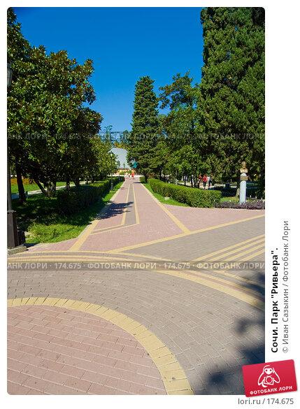 """Сочи. Парк """"Ривьера""""., фото № 174675, снято 16 сентября 2004 г. (c) Иван Сазыкин / Фотобанк Лори"""