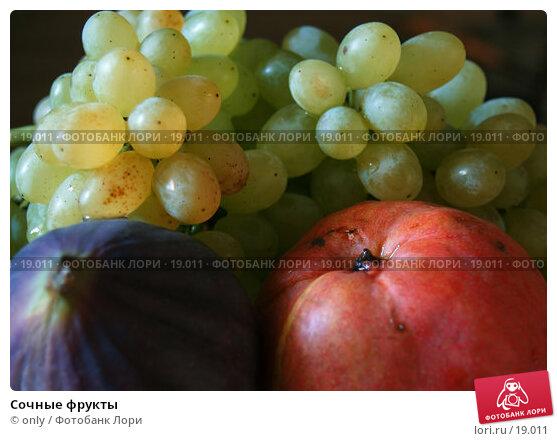 Сочные фрукты, фото № 19011, снято 31 октября 2005 г. (c) only / Фотобанк Лори