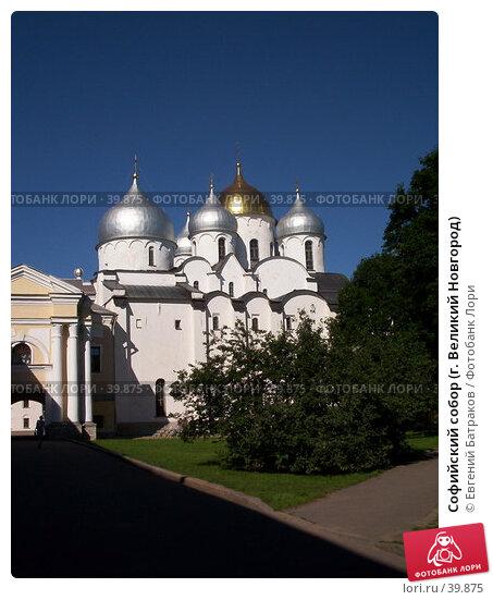 Софийский собор (г. Великий Новгород), фото № 39875, снято 16 июля 2003 г. (c) Евгений Батраков / Фотобанк Лори