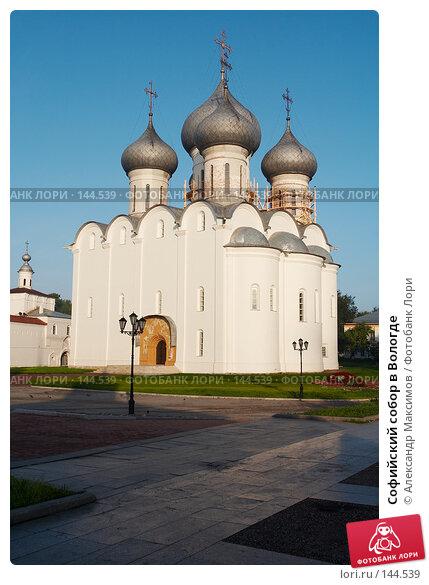 Софийский собор в Вологде, фото № 144539, снято 6 августа 2007 г. (c) Александр Максимов / Фотобанк Лори
