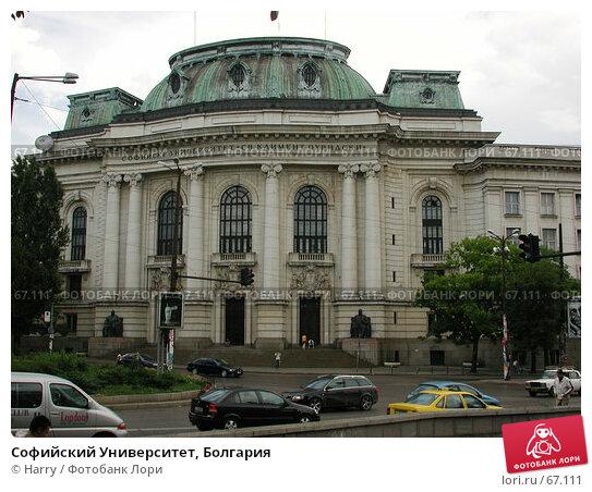 Софийский Университет, Болгария, фото № 67111, снято 12 июня 2004 г. (c) Harry / Фотобанк Лори