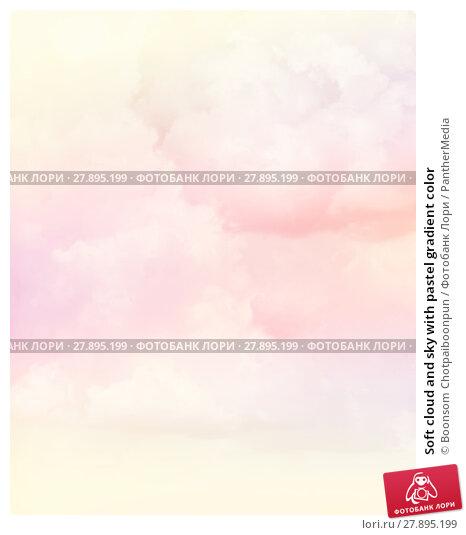 Купить «Soft cloud and sky with pastel gradient color», фото № 27895199, снято 17 февраля 2019 г. (c) PantherMedia / Фотобанк Лори