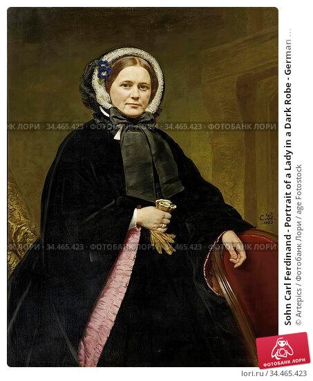 Sohn Carl Ferdinand - Portrait of a Lady in a Dark Robe - German ... Редакционное фото, фотограф Artepics / age Fotostock / Фотобанк Лори