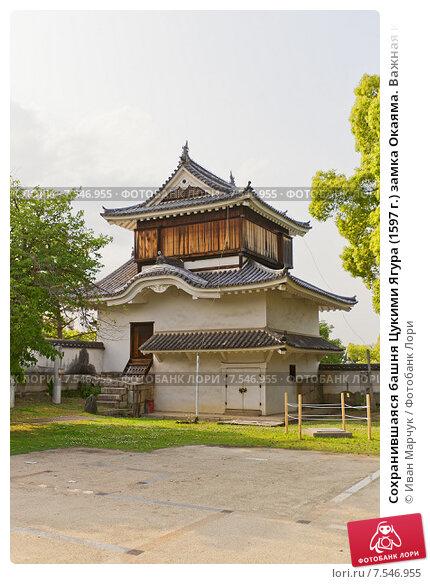 Купить «Сохранившаяся башня Цукими Ягура (1597 г.) замка Окаяма. Важная культурная собственность Японии», фото № 7546955, снято 20 мая 2015 г. (c) Иван Марчук / Фотобанк Лори