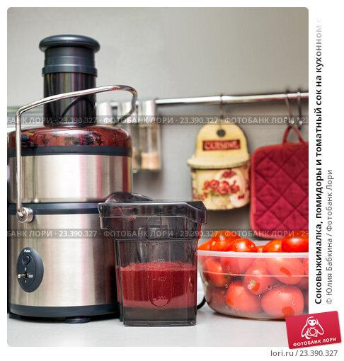 Купить «Соковыжималка, помидоры и томатный сок на кухонном столе», фото № 23390327, снято 13 августа 2016 г. (c) Юлия Бабкина / Фотобанк Лори