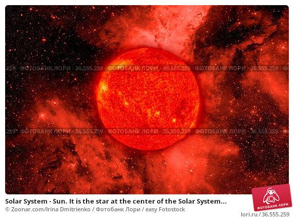 Solar System - Sun. It is the star at the center of the Solar System... Стоковое фото, фотограф Zoonar.com/Irina Dmitrienko / easy Fotostock / Фотобанк Лори