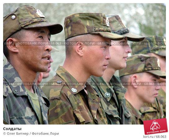 Купить «Солдаты», фото № 68063, снято 7 мая 2005 г. (c) Олег Битнер / Фотобанк Лори