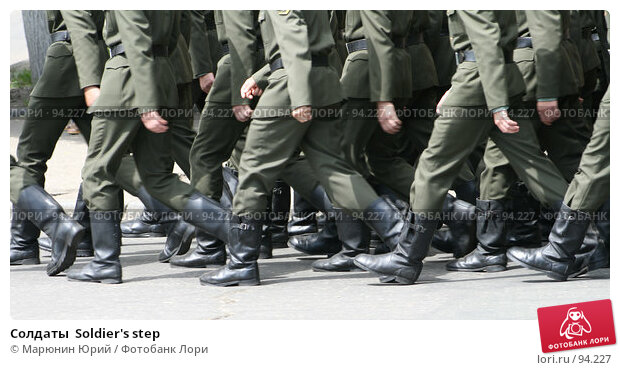 Солдаты  Soldier's step, фото № 94227, снято 9 июня 2007 г. (c) Марюнин Юрий / Фотобанк Лори