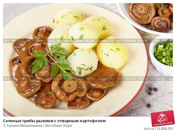 Шампиньоны с вареной картошкой