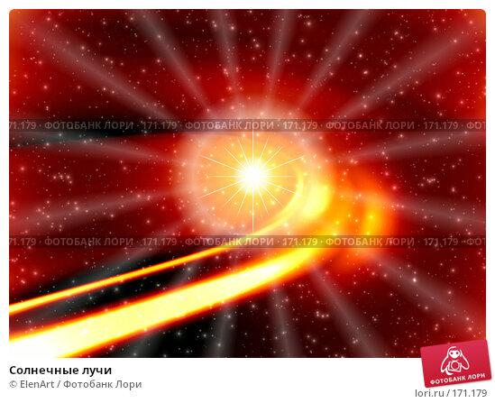 Солнечные лучи, иллюстрация № 171179 (c) ElenArt / Фотобанк Лори