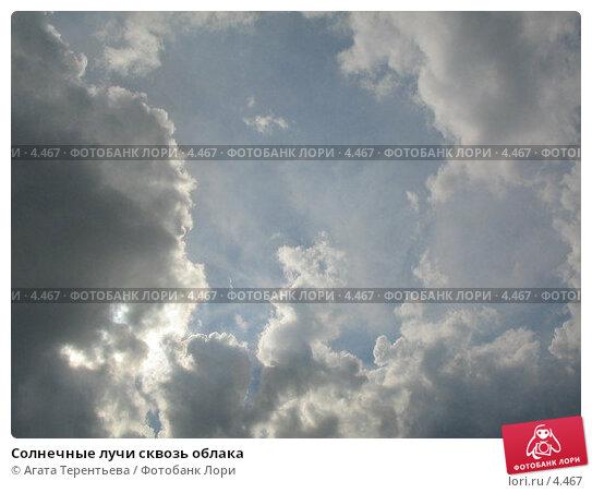 Солнечные лучи сквозь облака, фото № 4467, снято 21 мая 2006 г. (c) Агата Терентьева / Фотобанк Лори
