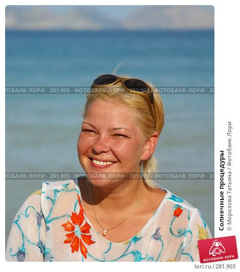 Солнечные процедуры, фото № 281903, снято 17 августа 2004 г. (c) Морозова Татьяна / Фотобанк Лори