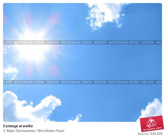 Купить «Солнце и небо», фото № 335879, снято 19 апреля 2018 г. (c) Вера Тропынина / Фотобанк Лори