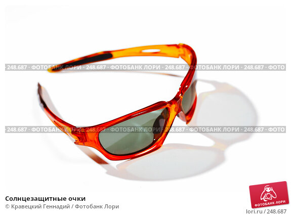 Купить «Солнцезащитные очки», фото № 248687, снято 30 октября 2005 г. (c) Кравецкий Геннадий / Фотобанк Лори