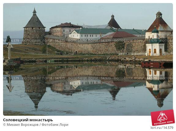 Соловецкий монастырь, фото № 14579, снято 18 августа 2007 г. (c) Михаил Ворожцов / Фотобанк Лори