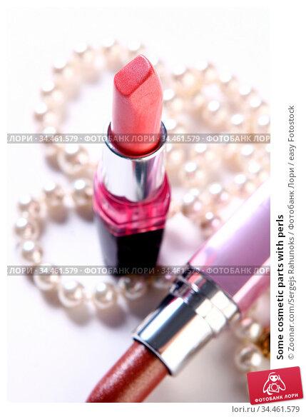 Some cosmetic parts with perls. Стоковое фото, фотограф Zoonar.com/Sergejs Rahunoks / easy Fotostock / Фотобанк Лори