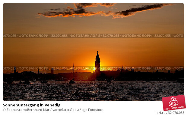 Sonnenuntergang in Venedig. Стоковое фото, фотограф Zoonar.com/Bernhard Klar / age Fotostock / Фотобанк Лори