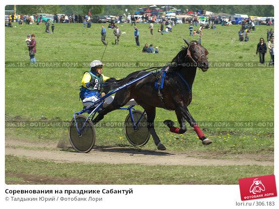 Соревнования на празднике Сабантуй, фото № 306183, снято 31 мая 2008 г. (c) Талдыкин Юрий / Фотобанк Лори