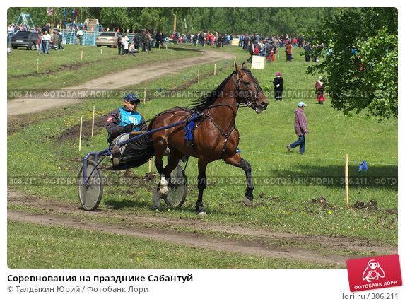 Соревнования на празднике Сабантуй, фото № 306211, снято 31 мая 2008 г. (c) Талдыкин Юрий / Фотобанк Лори
