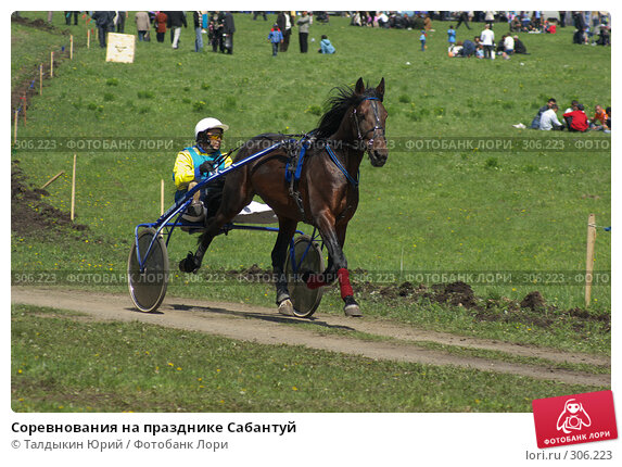 Соревнования на празднике Сабантуй, фото № 306223, снято 31 мая 2008 г. (c) Талдыкин Юрий / Фотобанк Лори