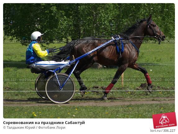 Купить «Соревнования на празднике Сабантуй», фото № 306227, снято 31 мая 2008 г. (c) Талдыкин Юрий / Фотобанк Лори