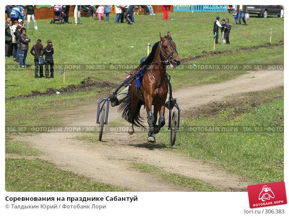 Соревнования на празднике Сабантуй, фото № 306383, снято 31 мая 2008 г. (c) Талдыкин Юрий / Фотобанк Лори
