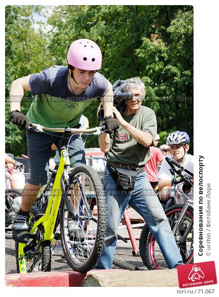 Соревнования по велоспорту, фото № 71067, снято 29 июля 2007 г. (c) urchin / Фотобанк Лори