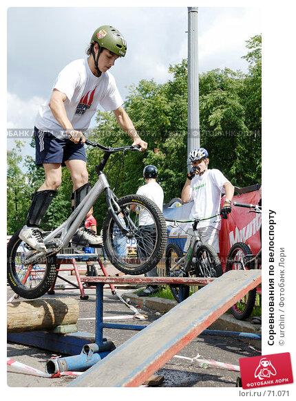Соревнования по велоспорту, фото № 71071, снято 29 июля 2007 г. (c) urchin / Фотобанк Лори
