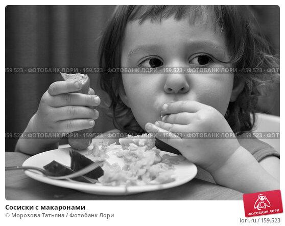 Сосиски с макаронами, фото № 159523, снято 6 апреля 2007 г. (c) Морозова Татьяна / Фотобанк Лори