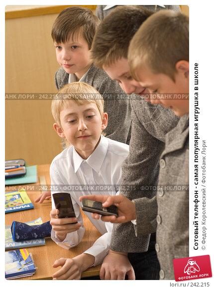 Сотовый телефон - самая популярная игрушка в школе, фото № 242215, снято 3 апреля 2008 г. (c) Федор Королевский / Фотобанк Лори