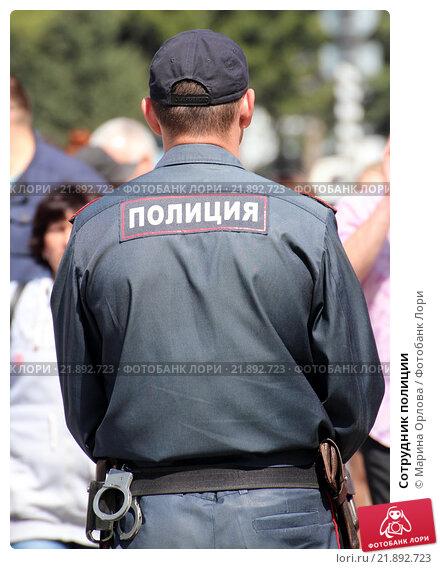 Купить «Сотрудник полиции», фото № 21892723, снято 9 мая 2015 г. (c) Марина Орлова / Фотобанк Лори