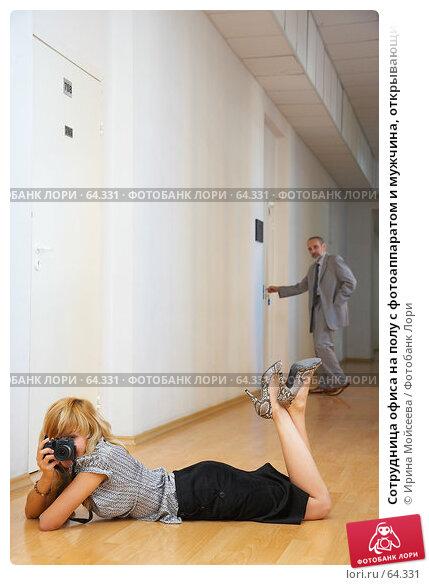 Сотрудница офиса на полу с фотоаппаратом и мужчина, открывающий дверь, фото № 64331, снято 22 июля 2007 г. (c) Ирина Мойсеева / Фотобанк Лори