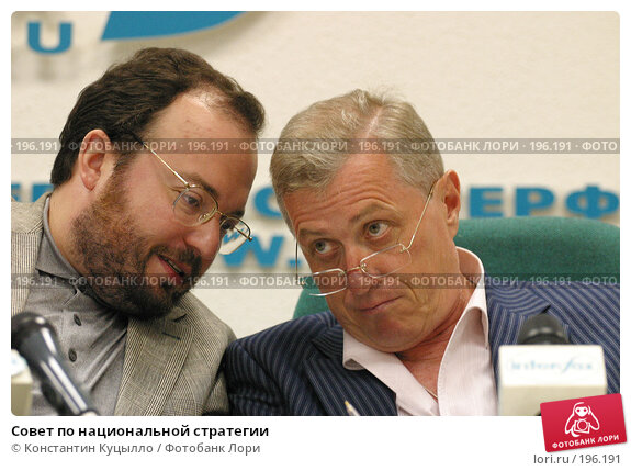 Совет по национальной стратегии, фото № 196191, снято 29 июля 2003 г. (c) Константин Куцылло / Фотобанк Лори