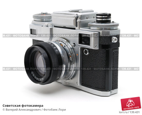 Советская фотокамера, фото № 139431, снято 3 декабря 2007 г. (c) Валерий Александрович / Фотобанк Лори