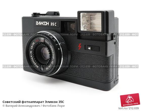Советский фотоаппарат Эликон 35С (2008 год). Редакционное фото, фотограф Валерий Александрович / Фотобанк Лори