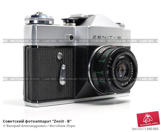 "Советский фотоаппарат ""Zenit - B"" (2010 год). Редакционное фото, фотограф Валерий Александрович / Фотобанк Лори"