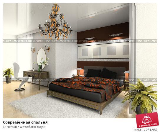 Современная спальня, иллюстрация № 251987 (c) Hemul / Фотобанк Лори
