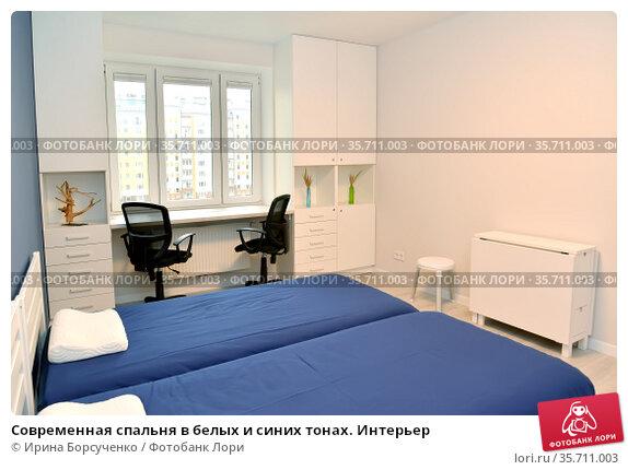 Современная спальня в белых и синих тонах. Интерьер. Стоковое фото, фотограф Ирина Борсученко / Фотобанк Лори