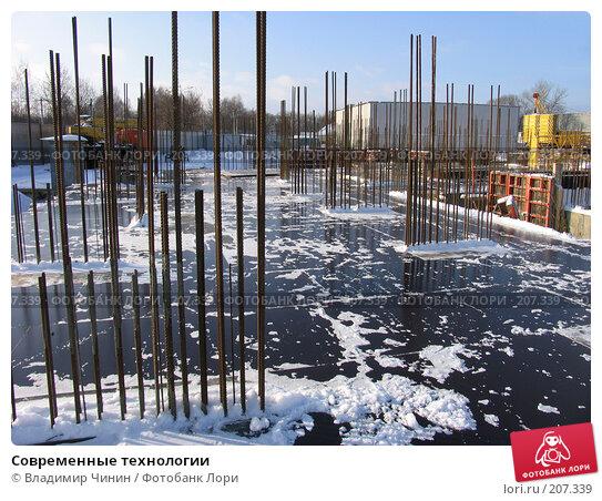 Купить «Современные технологии», эксклюзивное фото № 207339, снято 31 января 2006 г. (c) Владимир Чинин / Фотобанк Лори