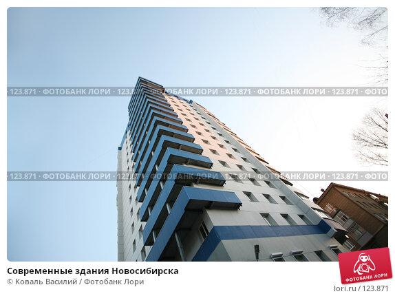Современные здания Новосибирска, фото № 123871, снято 7 ноября 2006 г. (c) Коваль Василий / Фотобанк Лори