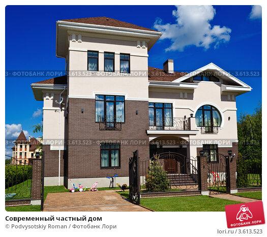 Купить «Современный частный дом», фото № 3613523, снято 19 июня 2012 г. (c) Podvysotskiy Roman / Фотобанк Лори