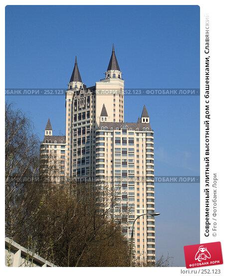 Современный элитный высотный дом с башенками, Славянский бульвар, Москва, фото № 252123, снято 1 мая 2006 г. (c) Fro / Фотобанк Лори