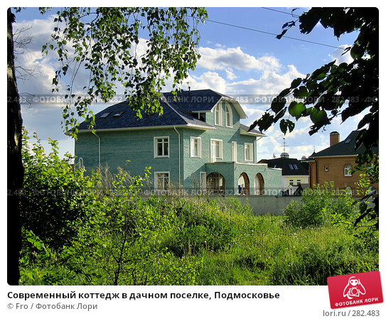 Современный коттедж в дачном поселке, Подмосковье, фото № 282483, снято 4 июня 2005 г. (c) Fro / Фотобанк Лори