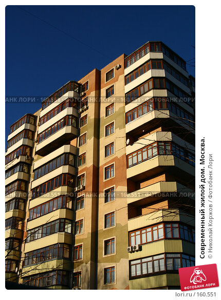 Современный жилой дом. Москва., фото № 160551, снято 23 декабря 2007 г. (c) Николай Коржов / Фотобанк Лори